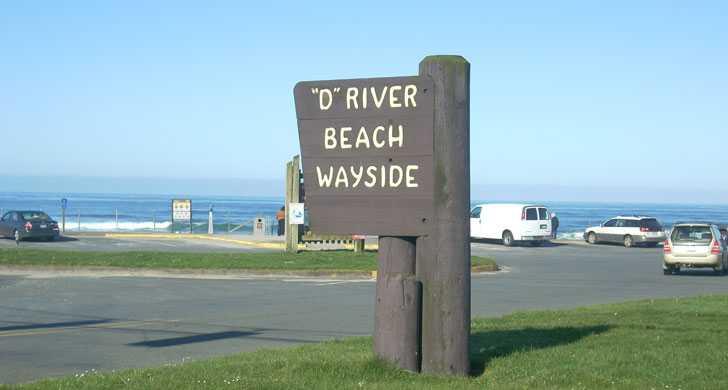 D River Wayside