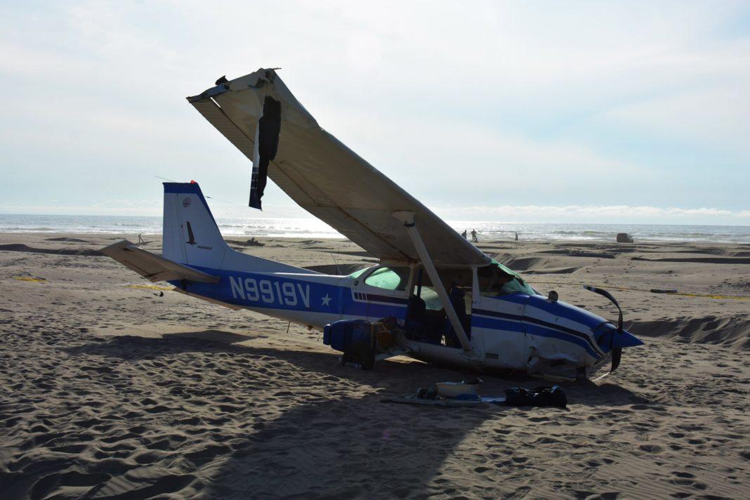 Sawyer Plane